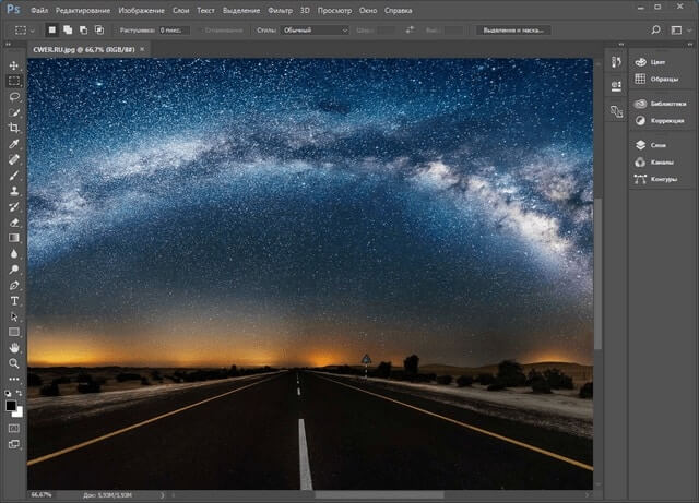 Adobe Photoshop CC 2020 V21.0.2 Key